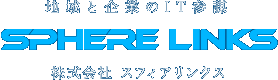 Sphere Links Co.,Ltd.