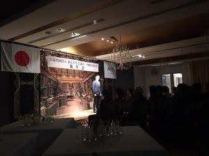 2017年度 公益社団法人 東京青年会議所 中野区委員会 新